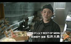 コマーシャル出演の模様(1)