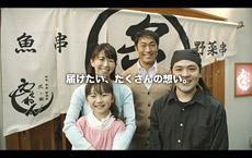 コマーシャル出演の模様(2)