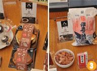 会場には「A-PLUS」の商品も展示。ソムリエの田崎真也氏を審査員に招聘し、熱海商工会議所が認定した28品目の逸品ぞろいだ