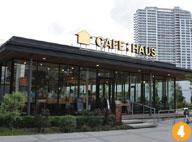 会場はガーデンパーティも可能な、「CAFE;HAUS」(東京・豊洲)