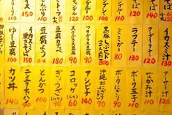 (写真2)タイでも沖縄料理のメニューがずらりと並ぶ