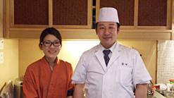 (写真2)ご夫婦でお二人とも料理人で店を営む