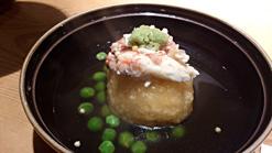 (写真3)シメに食べた「ゆり根饅頭」