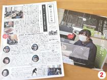 手作りで制作している「かわら版」と「季節の挨拶」は、購入者へ「竹鶏たまご」を送付する際に同梱する