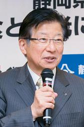 静岡県知事 川勝 平太 氏