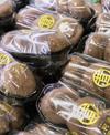 全国の飲食店と取引している巨大なシイタケ「天恵菇」を、1パック1,080円で販売