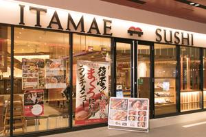 """「世界に""""SUSHI""""文化を発信する」という想いをこめ、ファサードにはあえて漢字を使わず、「ITAMAE SUSHI」と店名を掲げた"""