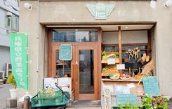 居酒屋 農業高校レストラン(兵庫・神戸駅)