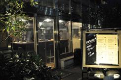 JR田町駅から徒歩3分ほどと近いが、隠れ家的な雰囲気をもつ10坪12席の店舗