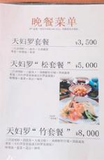 外国語メニューブックは英語と中国語の2つを用意。ランチ用では食材も明記している
