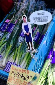 生産者ブースでは、特別メニューに使用された食材に、髙橋シェフのコメントと写真のポップを付けてアピールした