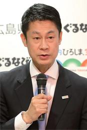 広島県知事 湯﨑 英彦 氏