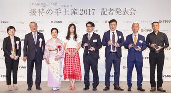 各賞の受賞者(写真右側の4人)とプレゼンターの木村さん(左から4人目)、松平氏(同3人目)らが登壇
