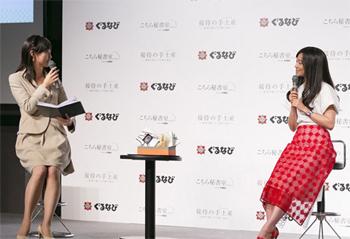 木村文乃さん(右)と司会者のトークセッション。撮影現場に差し入れる手土産選びのポイントなどを語った