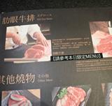 メニューブックには日本語や英語の表記も入れ、海外からの旅行者にもわかりやすいように工夫