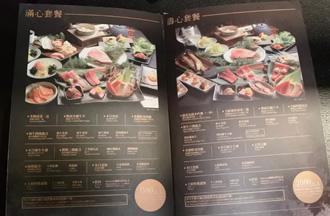 コースは全部で3種類で、1,280ドル(約4,569円)から用意。豪州和牛のステーキ付き全11品の「滿心套餐」(1,580ドル=約5,640円)が一番人気