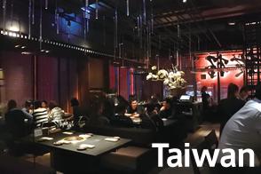 老乾杯 大直店【台湾・台北】