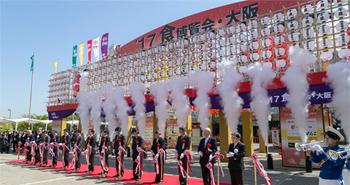 華やかなオープニングセレモニーが行われ、日本最大級の食の祭典「'17食博覧会・大阪」が開幕