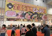 「食博楽市」では「全国ご当地どんぶり博」や「からあげグランプリ」金賞受賞店のブースが人気