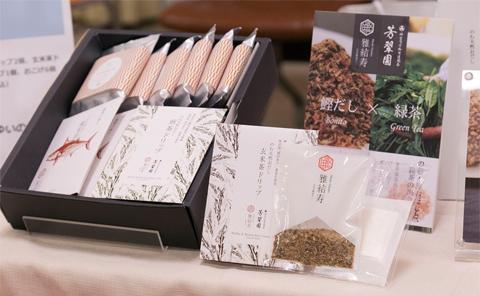東京の雅結寿は「のむ天然おだし&銘茶だし おこげセット」を展示
