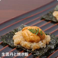 生雲丹と焼き飯