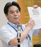 松山市役所 観光・国際交流課