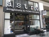 アストロドーナツ&フライドチキン(Astro Doughnuts & Fried Chicken)