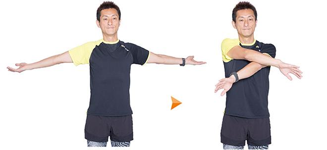 手の平の向きを変えながら、伸ばした腕を胸の前で交差させましょう。
