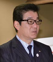 大阪府知事 松井 一郎 氏