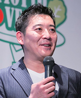 株式会社サンカンパニー 代表取締役 山川 大輔 氏