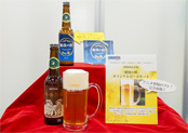 エチゴビール株式会社の協力の下、作中に登場するビール「越後の秋」と、オリジナルデザインのジョッキグラスをセットで販売予定