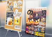 会場には、原作シリーズや、アニメのプロモーション企画を紹介するパネルが展示された