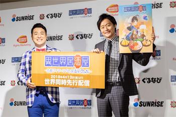 お笑いコンビ・和牛が登場。元料理人の水田信二さん(左)は、「もし自分が出すなら、『のぶ』のような店にしたい」とコメント