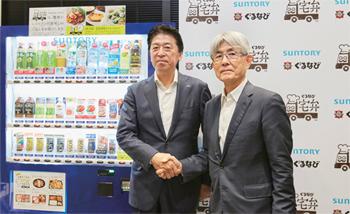 サントリービバレッジソリューション株式会社・土田氏(左)と株式会社ぐるなび・久保ががっちりと握手。両社の強いパートナーシップのもと、働く人たちをサポートしていく