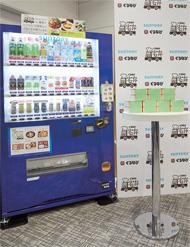 午前8~10時に自販機を通して注文すると、正午までに飲食店から弁当が届き、自販機横に置かれる