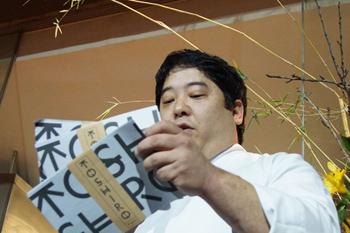 若く自由な発想で、小西氏が提唱した「ペルビアン・フュージョン」を大胆にアレンジし、世界が認めるニッケイ料理に仕立てた日系3世のツムラ氏