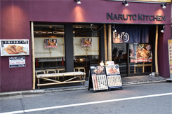 大通りからやや外れた立地で、幅広い客層を誘引する五反田店