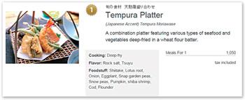 「ぐるなび外国語版」店舗ページでの、メニュー表示例。日本語から多言語(英語、韓国語、中国語の繁体字・簡体字)に変換できる「メニュー情報一元変換システム」を開発。使用食材や調味料、調理方法も掲載されており、メニューページをタブレットで表示したり印刷すると、外国語のメニューブックとしても活用できる