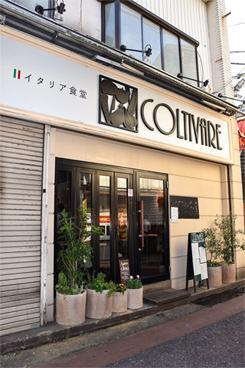 登戸駅から徒歩1分、築50年の建物の1階にある15坪27席の店舗