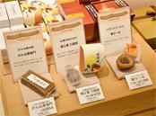 松屋銀座が選んだ商品を販売する「銘家逸品」コーナーにも、「接待の手土産」商品が並んだ
