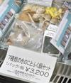今回のために開発した「7種類のきのことふく鍋セット」(3,200円)が好評