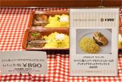 各ブースには、全国各地に根付いた伝統野菜などが並べられ、数量限定で販売された