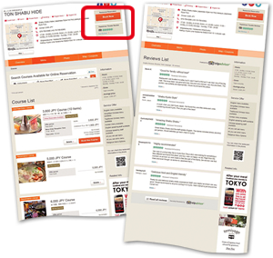 ぐるなびの店舗ページと、トリップアドバイザーページが連動。ぐるなび外国語版でも口コミが見られるようになっている