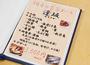 自慢の天ぷらを売りに9割以上がコースを利用