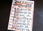 全国の漁港とルートを確立。奈良の日本酒も売りの柱に