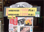 """ビジュアル重視の看板で外国人へアピール 「LIVE JAPAN」では""""ライブ情報""""を発信!"""