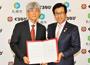 札幌市、静岡県とぐるなびが、食と観光に関連した連携協定を締結!