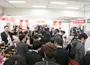 「~居酒屋の未来を創造する~ 居酒屋JAPAN2018」が1月24日(水)・25日(木)の2日間、東京・池袋にて開催!