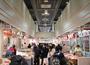 築地と馴染みになる! 築地仲卸による市場見学・体験ツアー開催