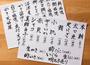 厳選した鮮魚と日本酒で、地元の常連や出張客を獲得